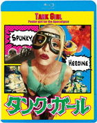 Tank Girl  (Blu-ray) (Special Priced Edition) (Japan Version)