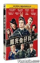 Jojo Rabbit (2019) (DVD) (Hong Kong Version)