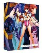 Gunbuster - Blu-ray Box (Blu-ray) (日本版)