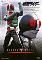 Kamen Rider Vol.4 (Japan Version)