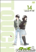 Touch - TV Version Perfect Collection 14 (日本版)