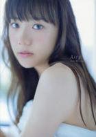 Matsui Airi First Photobook 'Airy'