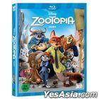 Zootopia (Blu-ray) (3D) (Korea Version)