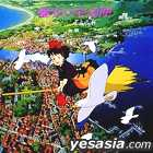 Kiki's Delivery Service Soundtrack Music Collection (Japan Version)
