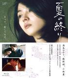 Summer's End (Blu-ray) (Japan Version)
