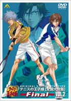 OVA The Prince of Tennis - Zenkoku Taikai Hen Final (DVD) (Vol.2) (Japan Version)