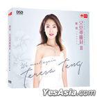 We Meet Again Teresa Teng III (DSD) (China Version)