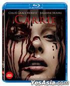 Carrie 2013 (Blu-ray) (Korea Version)