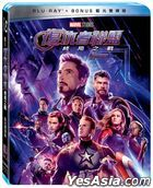 Avengers: Endgame (2019) (Blu-ray + Bonus) (Taiwan Version)