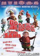 Saving Santa (2013) (DVD) (Hong Kong Version)