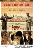 To Rome with Love (2012) (DVD) (Hong Kong Version)