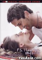 P.S. I Love You (2007) (DVD) (Hong Kong Version)