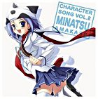TV Anime D.C.II - Da Capo Character Song Vol.2 (Japan Version)