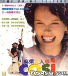 Cosi (Hong Kong Version)