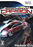 Need of Speed Carbon (日本版)