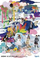 Million Ippai - AKB48 Music Video Collection - [Type A] (Japan Version)