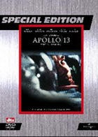 Apollo 13 (Special Edition) (First Press Limited Edition) (Japan Version)