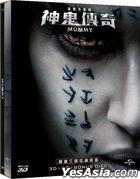 The Mummy (2017) (Blu-ray) (3D + 2D + Bonus DVD) (3-Disc Limited Edition) (Steelbook) (Taiwan Version)