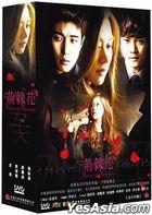 荊棘花 (DVD) (1-120集) (完) (韓/國語配音) (JTBC劇集) (台灣版)