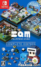 BQM BlockQuest Maker COMPLETE EDITION (Japan Version)