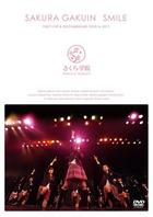 Sakura Gakuen First Live Documentary 2010 to 2011 - Smile (DVD) (Japan Version)