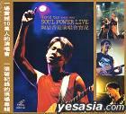 David Tao@Hong Kong Soul Power Live Karaoke (VCD)