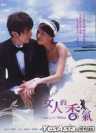 Scent Of A Woman (2011) (DVD) (Ep.1-16) (End) (Multi-audio) (SBS TV Drama) (Taiwan Version)