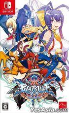 BLAZBLUE CENTRALFICTION Special Edition (日本版)