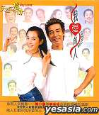 The One I Love (5VCDs) (End )