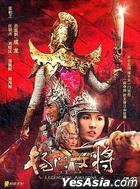 Legendary Amazons (DVD) (China Version)