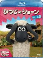 SHAUN THE SHEEP SERIES 3 (Japan Version)