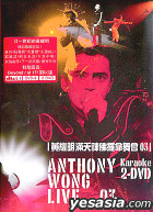 Anthony Wong Live 03 Karaoke (DVD)