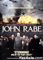 John Rabe (2009) (DVD) (US Version)