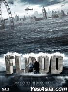 Flood (DVD) (Hong Kong Version)
