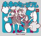 Mirai no Museum (SINGLE+DVD)(First Press Limited Edition)(Japan Version)