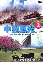 The Beauty of China Vol.2