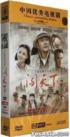 闖天下 (DVD) (完) (中国版)