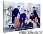 北上广依然相信爱情 (2014) (DVD) (1-44集) (完) (中國版)