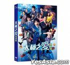 Ossan's Love: Love or Dead (2019) (DVD) (Taiwan Version)