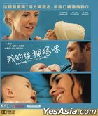 In Safe Hands (2018) (DVD) (Hong Kong Version)