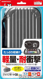 Nintendo Switch Lite Shine Pouch SW Lite (Grey) (Japan Version)