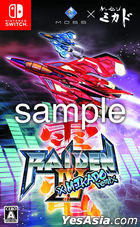 Raiden IV x MIKADO remix (Normal Edition) (Japan Version)