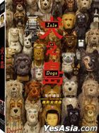 Isle of Dogs (2018) (DVD) (Taiwan Version)