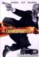 The Transporter (2002) (DVD) (Hong Kong Version)