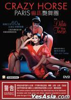Crazy Horse, Paris with Dita Von Teese (2010) (DVD) (Hong Kong Version)
