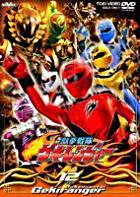 獸拳戰隊 Gekiranger (DVD) (Vol.12) (日本版)