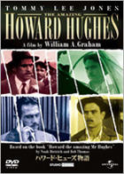 The Amazing Howard Hughes (DVD) (First Press Limited Edition) (Japan Version)