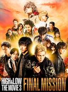 HiGH & LOW THE MOVIE 3 -FINAL MISSION- (DVD) (Deluxe Edition) (Japan Version)