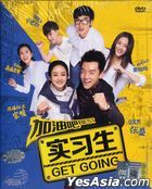 Best Get Going (2015) (DVD) (Ep. 1-38) (End) (Malaysia Version)