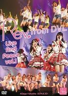 Rev. from DVL Live And Peace Vol.1 @ Zepp Fukuoka -2014.8.30- (Japan Version)